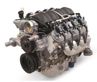 LS Crate Motor